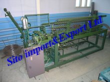 Chainlink Fence Machine/Chainlink Equipment/Wire Mesh Machine/Wre Mesh Fence Quipment